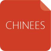 Chinees-03.png